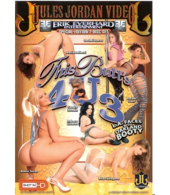 THIS BUTT'S 4 U #3-2 DISC SET